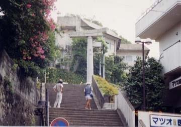 一本足鳥居(長崎・山王神社)