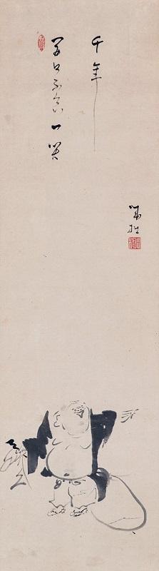 歴史博物館031901.jpg