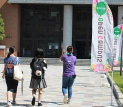 8月4日(土)・5日(日)オープンキャンパスレポート