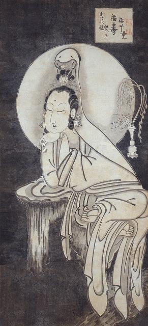 楊柳観音図