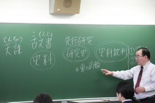 新潟中央高等学校キャンパスツアー2