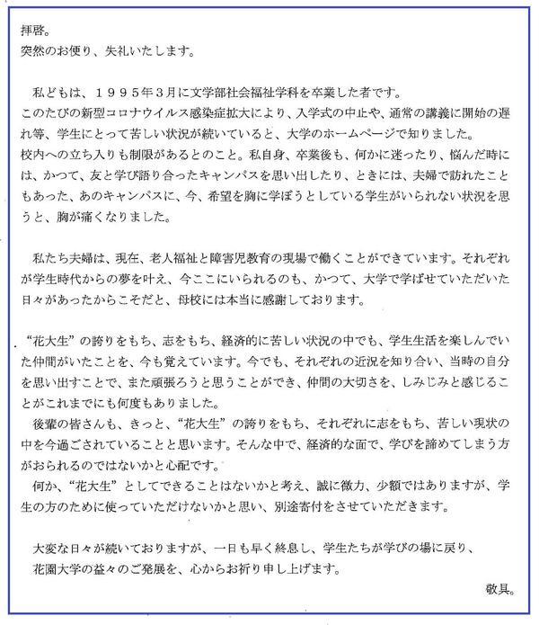 kifu20200513-1-1.jpg