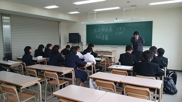 模擬授業01.JPG