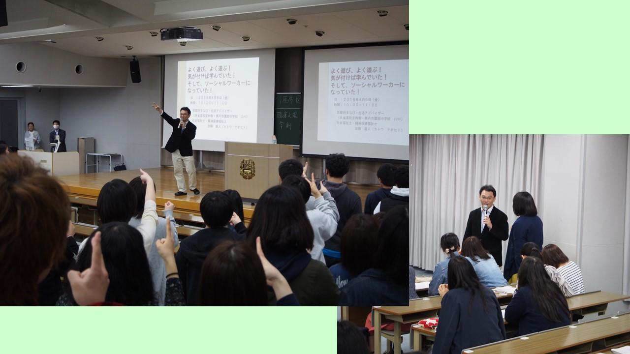 2018_04_06_加藤先生.jpg