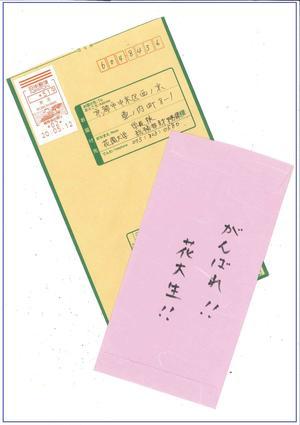 kifu20200513-2-2.jpg