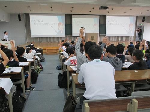 大教室02_小学生.JPG