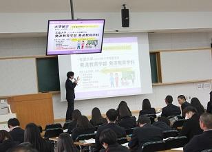 ようこそ!京都国際高等学校のみなさん
