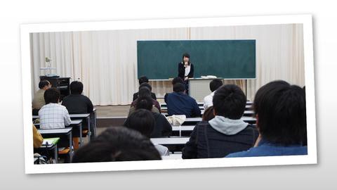 2018_05_08_合格体験記_井上さん.jpg