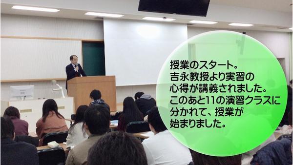 2019_04_12相談援助実習②.jpg