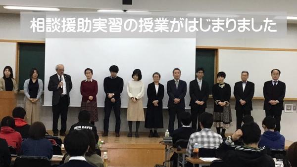 2019_04_12相談援助実習(表紙).jpg