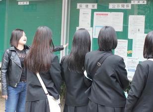 ようこそ!兵庫県立出石高等学校のみなさん