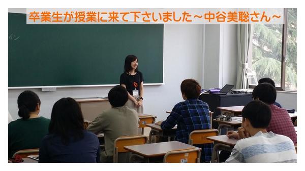 2019_05_27中谷美聡さん(表紙).jpg