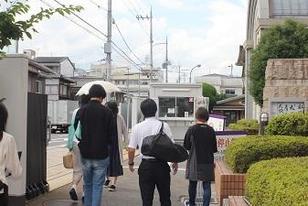 ようこそ!京都造形芸術大学附属高等学校のみなさん