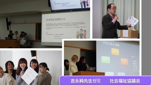 2019_12_13実習報告会(1)⑦吉永.JPG