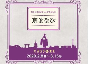 『京まなび:京都の大学による特別講座』に小川太龍先生が登壇します!