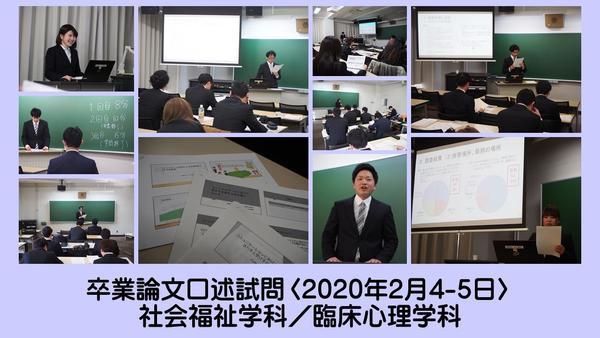 2020_02_04-5_発表風景.JPG