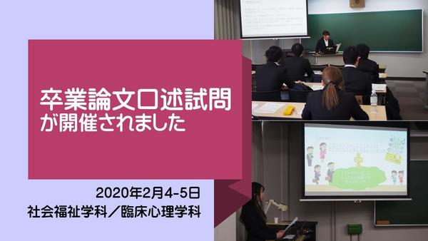 2020_02_04-5_表紙 (1).JPG