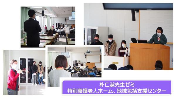 2020_12_11実習報告会(1)_2朴ゼミ.jpg
