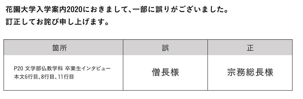 seigohyo_ol HP1.jpg